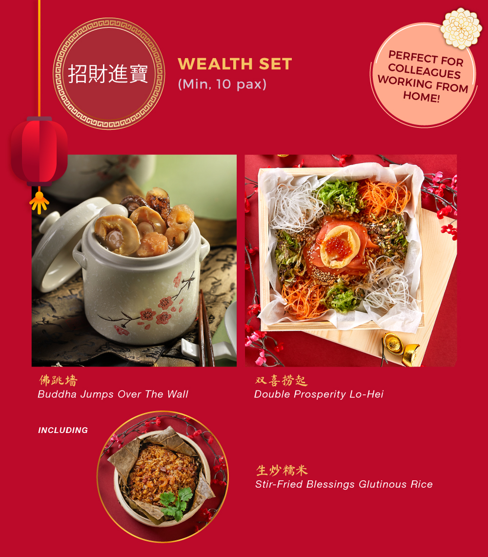 Esseplore's Wealth Set Meal including Buddha Jumps Over the Wall, Double Prosperity Lo-Hei with a Stir-Fried Blessings Glutinous Rice add-on