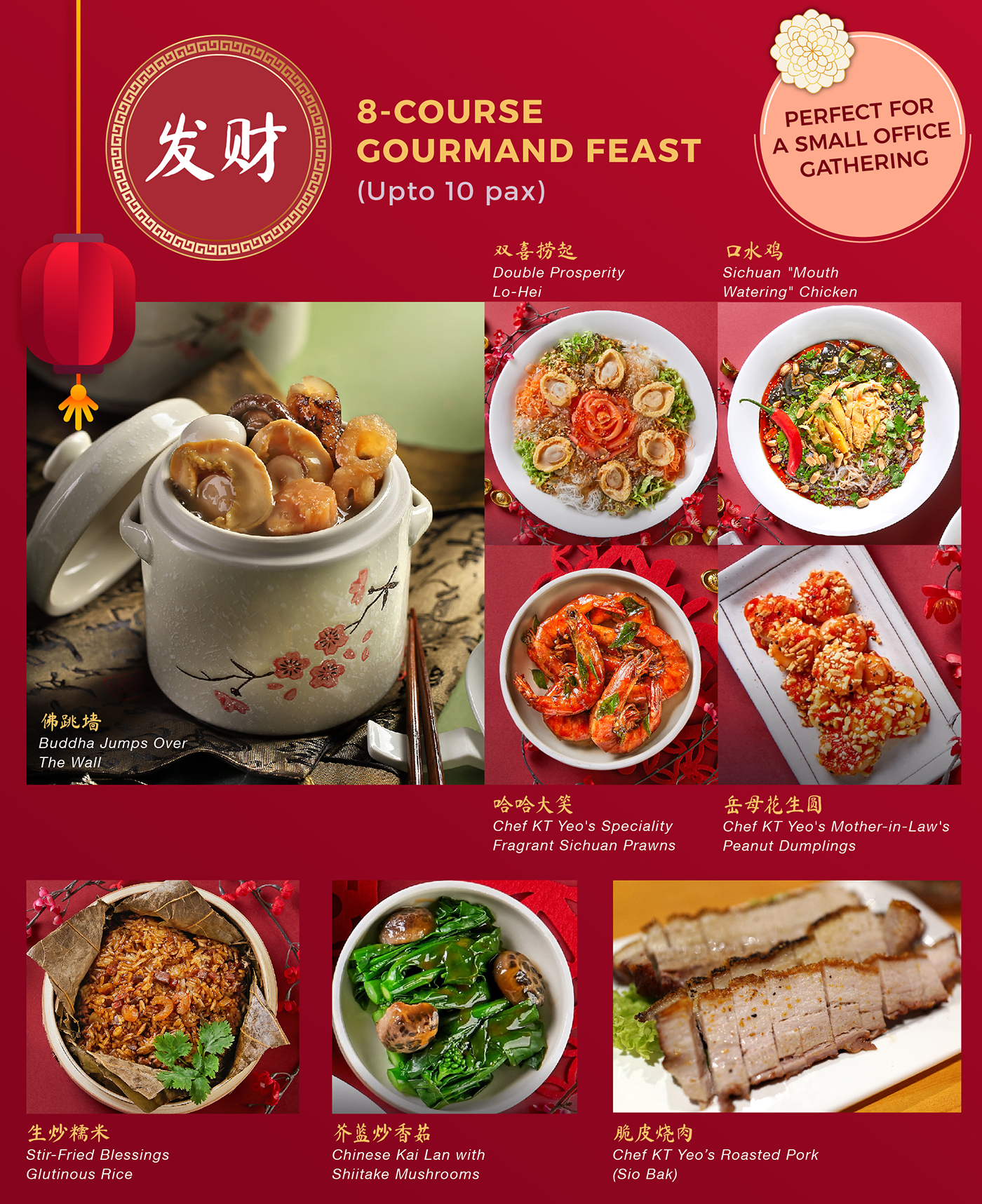 Chinese New Year 2021 menu of 8 course gourmand feast featuring lo hei, sichuan chicken and prawns, peanut dumplings and more