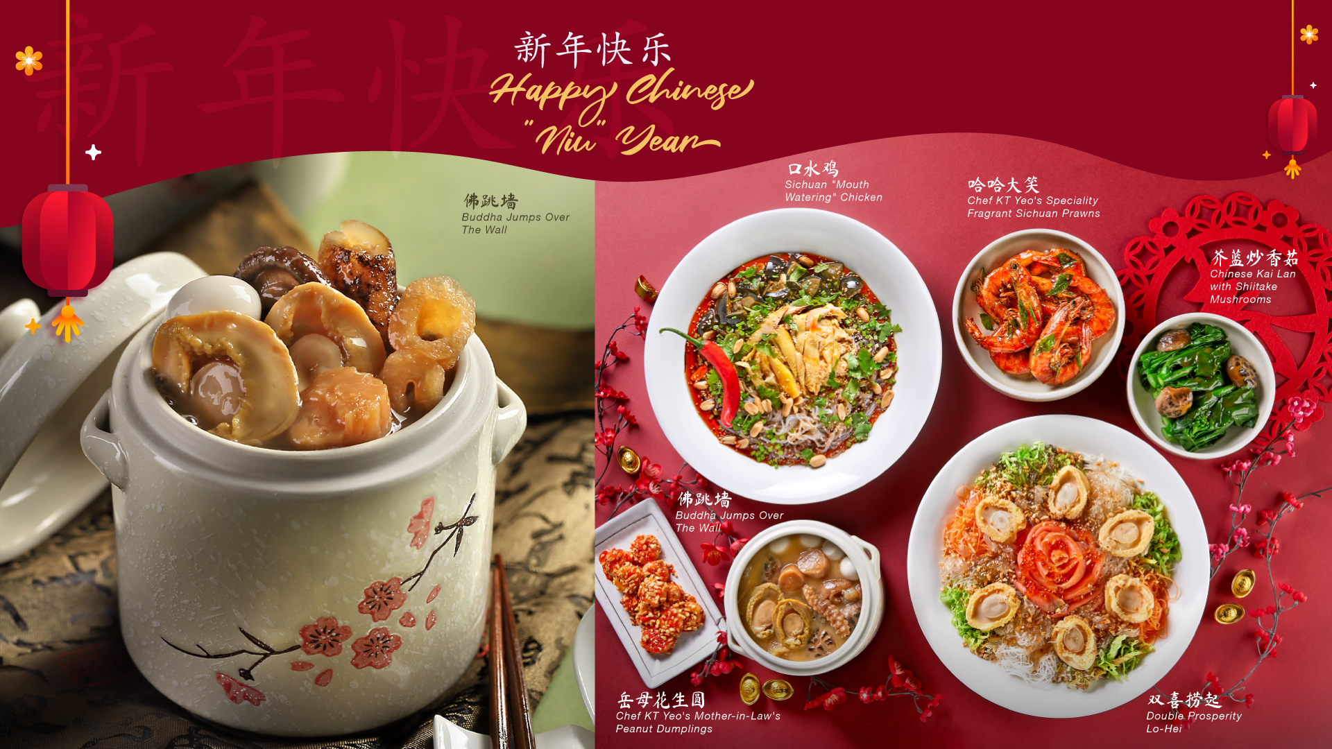 Esseplore's 5-Course Chinese New Year Gourmet Feastbox