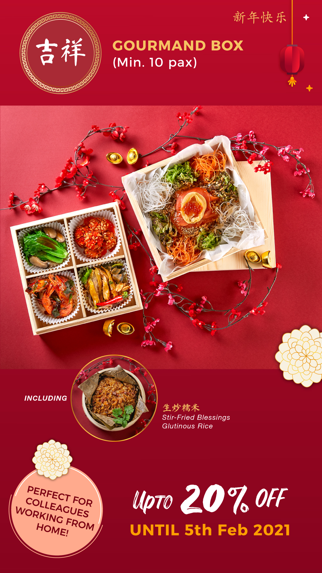 Esseplore's Gourmand box with Stir-Fried Blessings Glutinous Rice for a minimum of 10 pax, perfect for colleagues working from home