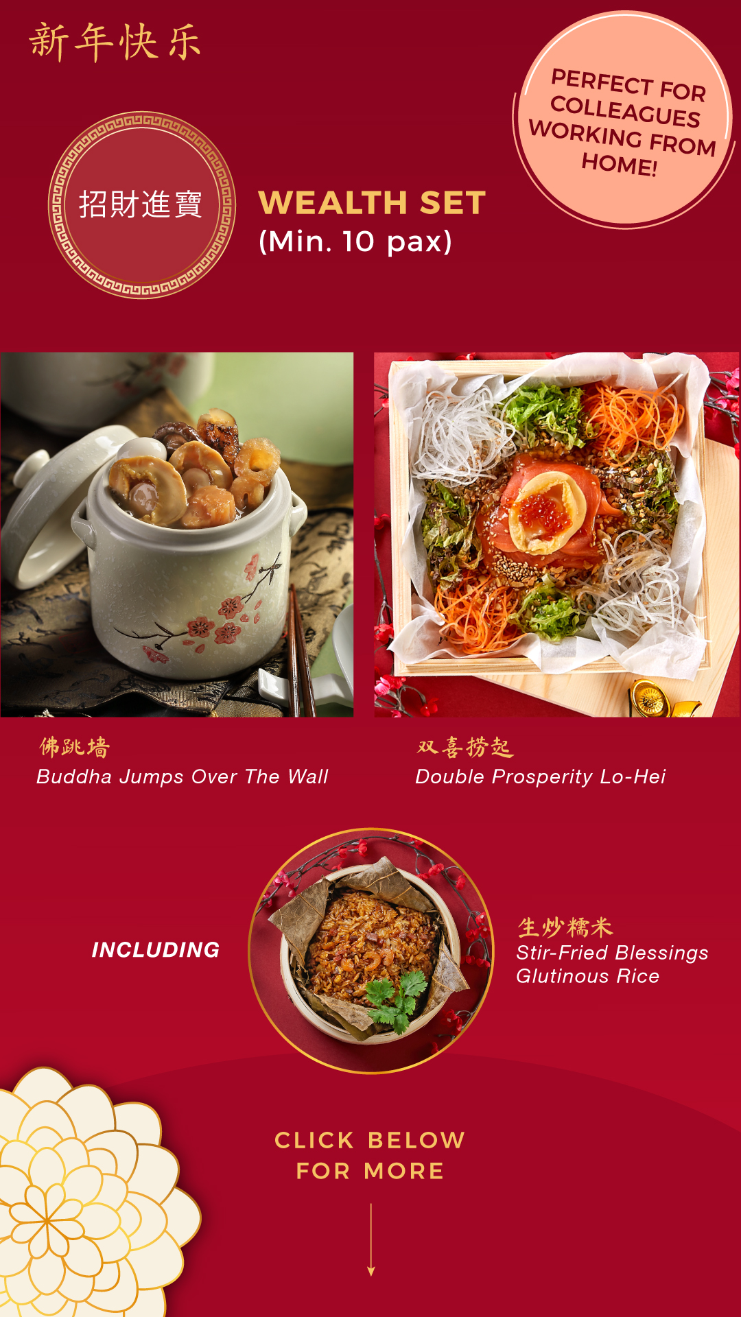 Esseplore's Wealth Set Meal with Buddha Jumps Over the Wall, Double Prosperity Lo-Hei and a Stir-Fried Blessings Glutinous Rice add-on